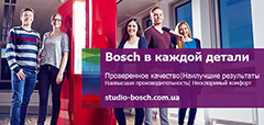 facebook.com/studio.bosch